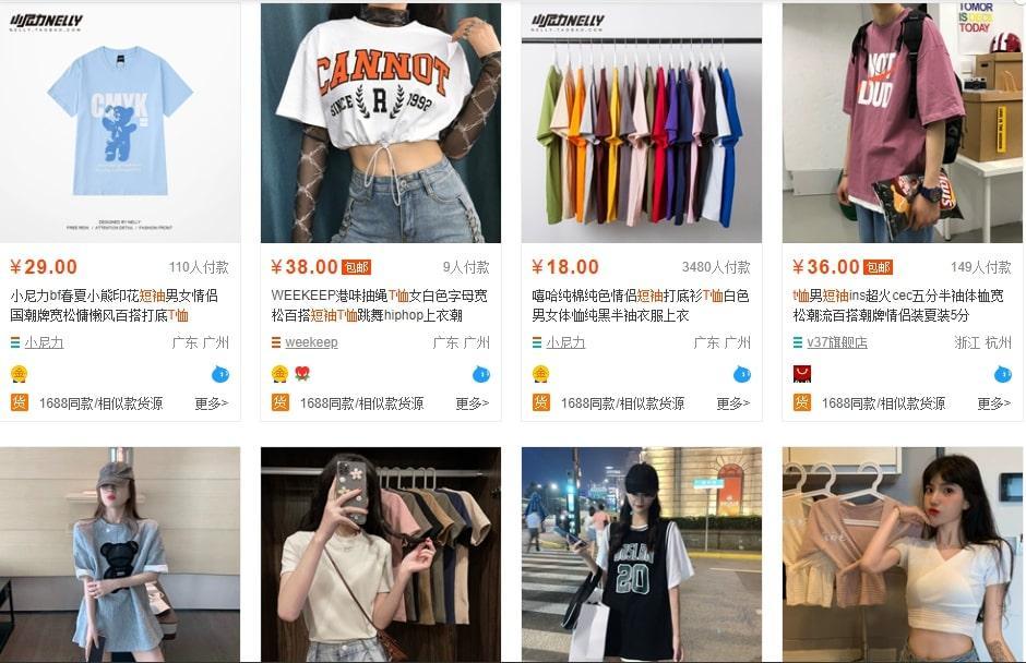 Danh sách áo thun Quảng Châu